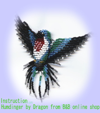 hbird